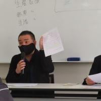「不登校・ひきこもりセミナー2020」開催報告
