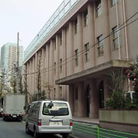 中央区立中央小学校(旧鉄砲州小学校)