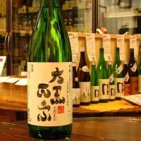 銘醸地の新酒を新潟で。
