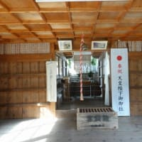 西方三社参りin芦北 女島神社