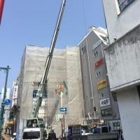 当店の耐震工事、防水工事等々のお知らせ