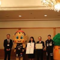 大阪市から感謝状を頂きました