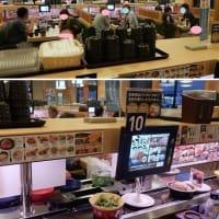はま寿司 亀山店(亀山市東御幸町)