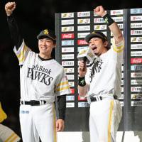和田毅 40歳 今季初勝利おめでとう!!!