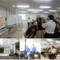 2018年9月11日 東京都足立区教育委員会 教育相談コーディネーター研修会