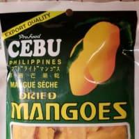 フィリピンからのお土産を頂きました