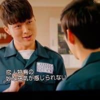 韓国ドラマ ここに来て抱きしめて