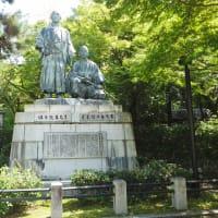 八坂神社、坂本龍馬、知恩院