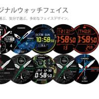 カシオ プロトレックスマート WSD-F30