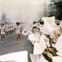 2020年東京オリンピック聖火ランナー・・・『因果応報』 そして 互いに愛し合いなさい・・・『神は愛』