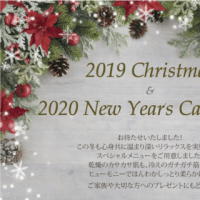 クリスマス&ニューイヤーズキャンペーン★12/1(日)より実施します