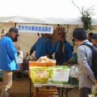 玉島ウォークラリーから農業祭と環境フェアへ