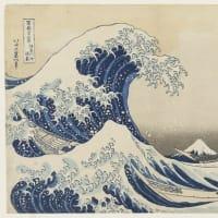 江戸東京博物館 『天下泰平』展に行ってきました