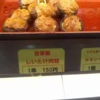 亀戸 鳥長 絶品の玉子焼き