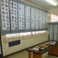 館総祭・館山総合高校の文化祭
