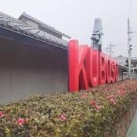 関西の小さな美術館を訪ねるシリーズ 第1回(レポート)