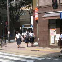 赤坂 (中央区)