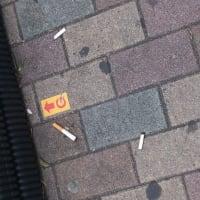 ルールを守った喫煙で東京をきれいにしよう!受動喫煙防止法の成立を!
