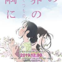 2010年代映画ベストテン 【1-01】日本映画10年代ベストテン