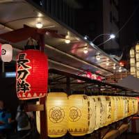 祇園祭宵々山は雨も降らず、それほどの猛暑でもなく過ごしやすく