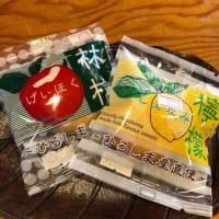 『リンゴ』を使った和菓子が出来ました
