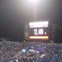 横浜ダービー2019(2019.08.14@三ツ沢)