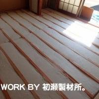 K様邸リフォーム工事(いわき市常磐) ~床解体・床断熱材工事~
