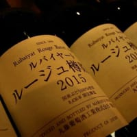 日本ワインの希望
