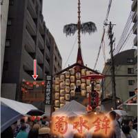 京都祇園祭鉾