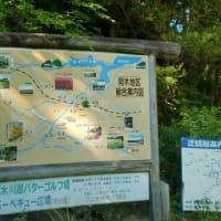 ソフトキャリア実地テストの旅!