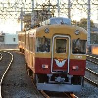 京阪 大和田(2013.2.13) 夕方の旧3000系 8081F 特急 淀屋橋行き
