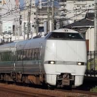 【2020.09.05】芦屋~さくら夙川