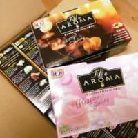 花王 バブ The Aroma