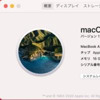 MacBook Air Apple M1