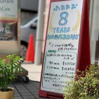 3月6日(金)予約満・7日(土)「くみこ・まいこ」予約可