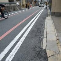 まち歩き中1387 京の通り・富小路通 NO49 敷石 玄関 他とちょっと違う
