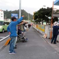 琉球セメント旧桟橋について名護労働基準監督署に要請行動/名護署前での抗議・激励行動
