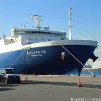 自動車運搬船 ディブレイクス ベル