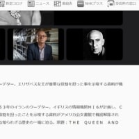 音声ドラマ「小三郎伝」合情記 •You Tube版公開