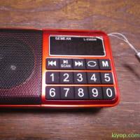 Amazonで2299円の中華ラジオ(GEMEAN L-238SW)