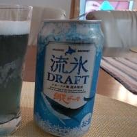 せめてご当地ビールで涼やかに