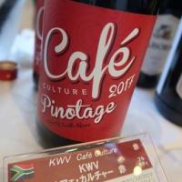 今から買う!ラグビーW杯対戦国「南アフリカ」のワインを飲む!