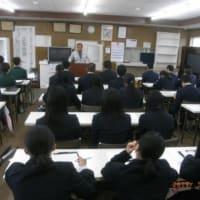 地元高校生達による事業所視察会