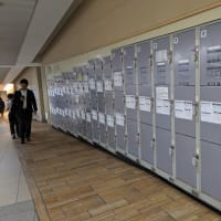 軒並み100円値上がりした横浜駅のロッカー・・・・・そして国連で少女が演説する。 両方とも狙いは同じだ。スマホ盗難ー4