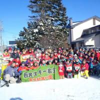 【NEW!】令和3年度(2020-21)  荒川区スキー連盟からのお知らせ!