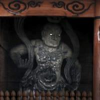 高野山・金剛峯寺大門/和歌山県伊都郡高野町高野山