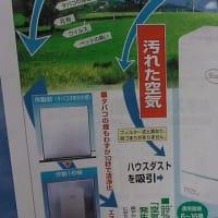 ゼンケン 空気清浄機 エアーフォレスト 特別大特価!!(数量限定です)