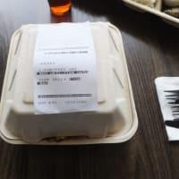 ニコス レストラン カイルア