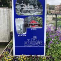 清水小学校モニュメント(記念塔)リニューアル
