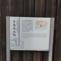 長崎は今日も晴れているのよ☆ ハウステンボス~長崎の旅 最終回 軍艦島は楽しい島♫ 素敵な旅をありがとうございました☆